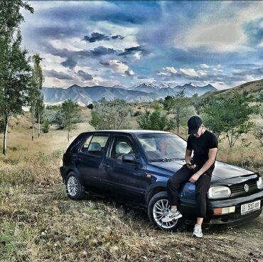 прицеп автомобильный легковой в Кыргызстан: Volkswagen Golf 1.6 л. 1994