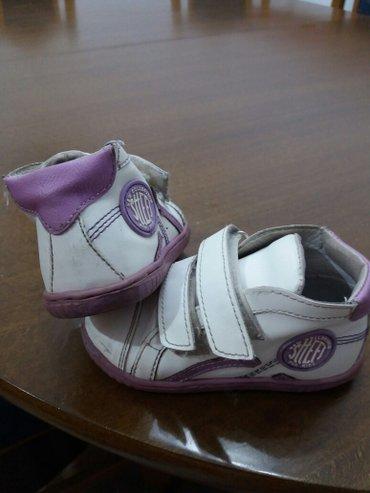 Decije cipelice br. 21 sa koznim uloskom - Kraljevo