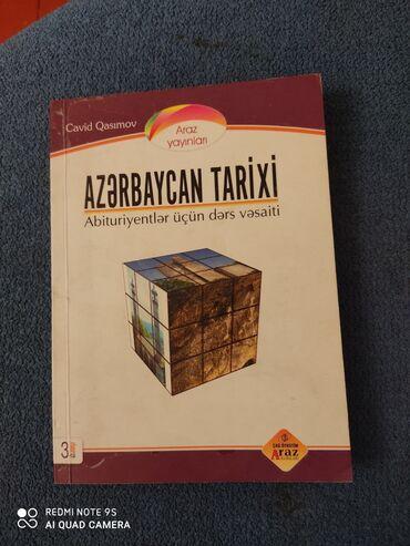 nerf azerbaycan - Azərbaycan: Azerbaycan tarixi