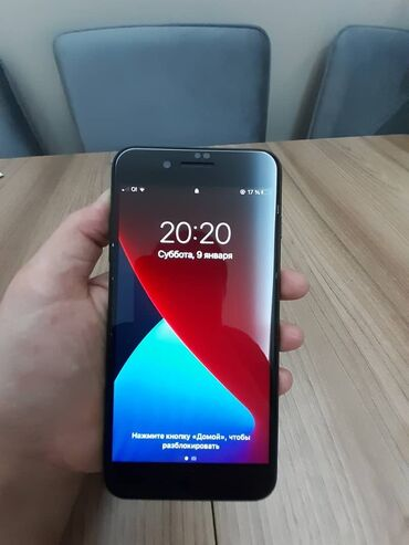 сколько стоит бэушный iphone 6 в Кыргызстан: Б/У iPhone 7 Plus 128 ГБ Черный