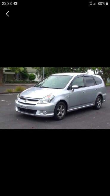 Автозапчасти и аксессуары - Кара-Суу: Куплю крыло левой Хонда стрим абсолют белый