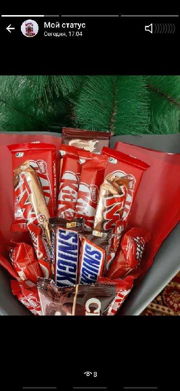 Сладкие подарки! Дарите сладость-радость! Проявляйте свою любовь