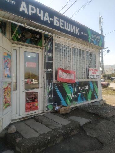 морозильники в бишкеке в Кыргызстан: 28 кв. м, Без мебели