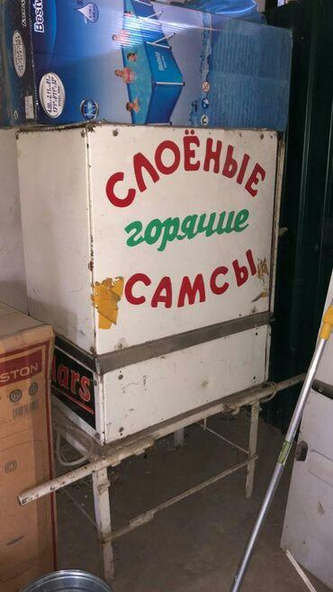 Техника для кухни - Кок-Ой: Продаю Срочно! ПЕЧКА для самсев, двуэтажная, в хорошем состоянии, все
