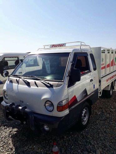 Услуга портер такси в Бишкек