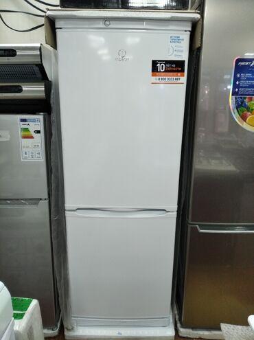 мотор-холодильника-цена в Кыргызстан: Новый Двухкамерный Белый холодильник