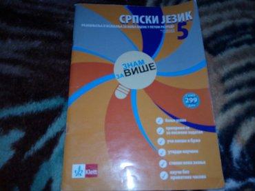 Srpski jezik- Objasnjenja I vezbanja za bolje ocene u 5. razredu ( - Valjevo