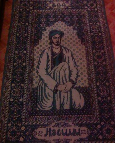 Bakı şəhərində Ковер с портретом Насими - 600 ( 1.52 х 96)  Сине-голубого цвета В