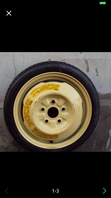 диски 16 купить в Кыргызстан: Куплю запаску таблетку на Лексус RX300 размер колеса 16 пять дырок