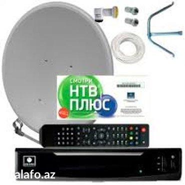 Ntv+Peyk antena quraşdirilmasi ntv+ 1il pulsuz internet olmalidir в Bakı