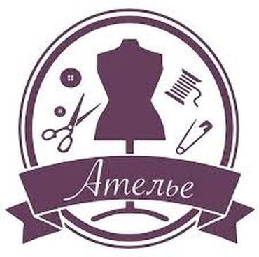 Ремонт, реставрация одежды | Ателье | Платья | Пришивание пуговиц