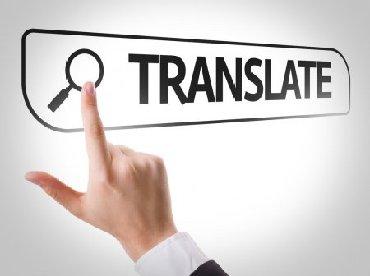 слинг на кольцах в Кыргызстан: Качественный перевод документов, разных текстов, отчетов с английского
