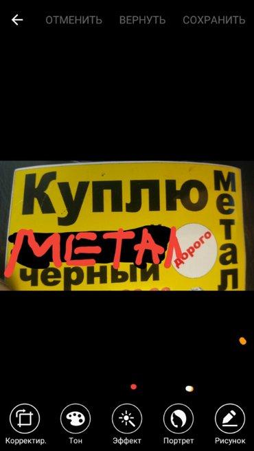 Самовывоз в Кант