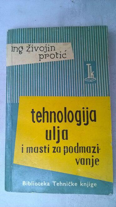 Tehnicka knjiga:Tehnologija ulja,mini format 248 str