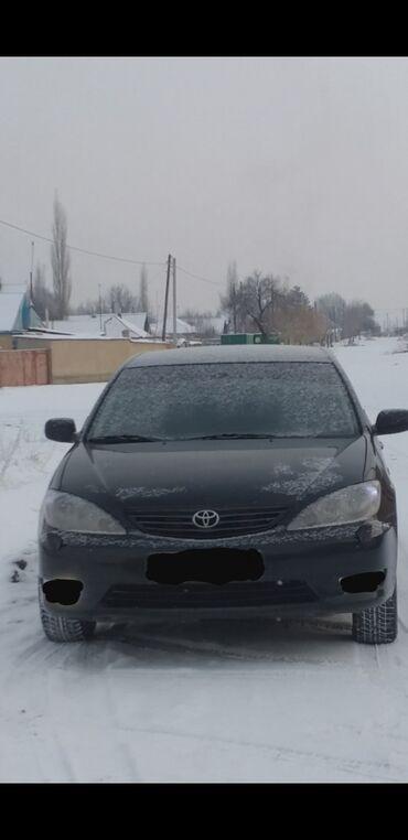 Кыздар сатылат москва - Кыргызстан: Toyota Camry 2.4 л. 2004 | 300000 км