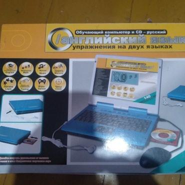 Обучающий компьютер в Сокулук