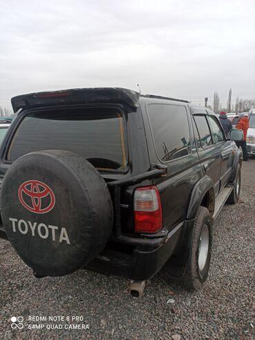 Toyota Hilux Surf 2.7 л. 1998 | 380000 км