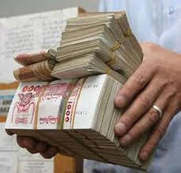 Pozdrav gospodine i gospođoOdobravam novčane zajmove svima koji ih