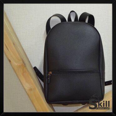 ️грандиозная акция! ⠀ ️ наш рюкзак по а͟н͟т͟и͟к͟р͟и͟з͟и͟с͟н͟о͟й͟ цене