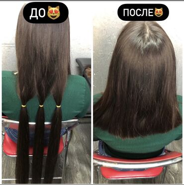 Гиссары в кыргызстане - Кыргызстан: Самая дорогая скупка волос по Кыргызстану от 45см детские от 50см взро
