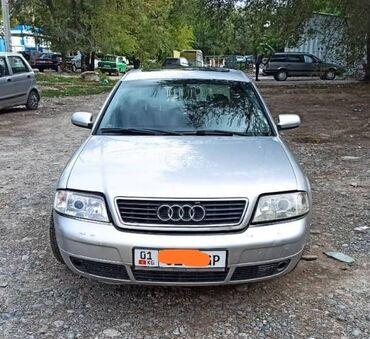 audi v8 d11 3 6 quattro в Кыргызстан: Audi A6 2.7 л. 2000 | 100000 км