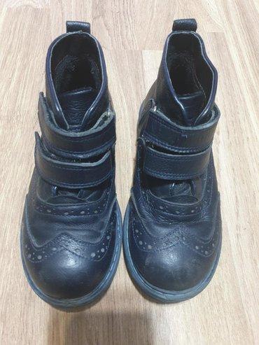 детские сланцы в Азербайджан: Детские ботинки б/у самовывоз с метро Нефтчиляр