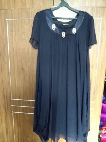 вечерное платья одевали два раза, покупали дорого в турецком магазине, в Кок-Ой