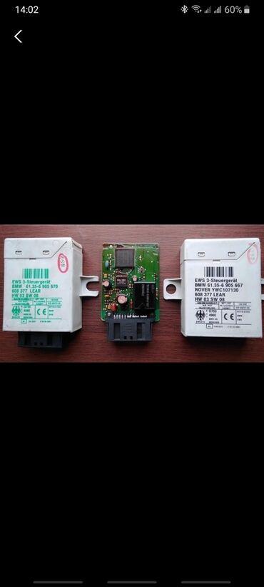 bmw 3 бу в Кыргызстан: BMW Ews 1 Ews 3 Ews 2 прописка чип ключаBMW иммобилайзер. BMW E39, Bmw