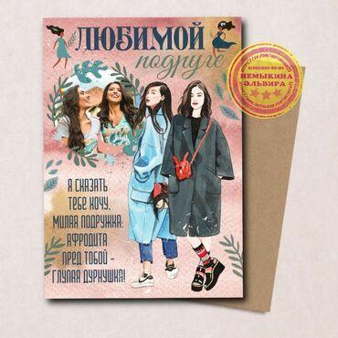 Игрушки - Ноокат: Постеры с вашими фото и фото ваших детей на заказ! От 90 сом. В