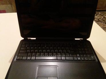Продаю ноутбук, реальному покупателю уступлю