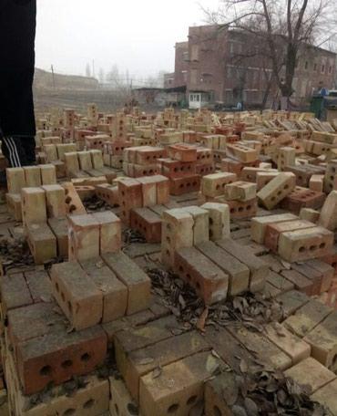 Кирпичи Зил КамАЗ с доставкой в Бишкек