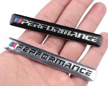 Tuning i styling oprema - Srbija: M Performance Aluminijumska Nalepnica BMW znakU ponudi siva i