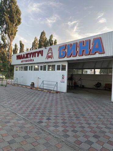 farforovyj servis в Кыргызстан: Требуются опытные мойщики на автомойку,район