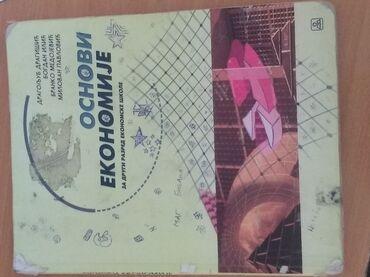 Knjige, časopisi, CD i DVD | Kovilj: Osnovi ekonomije za 2 razred srednje ekonomske škole,300 din,klet