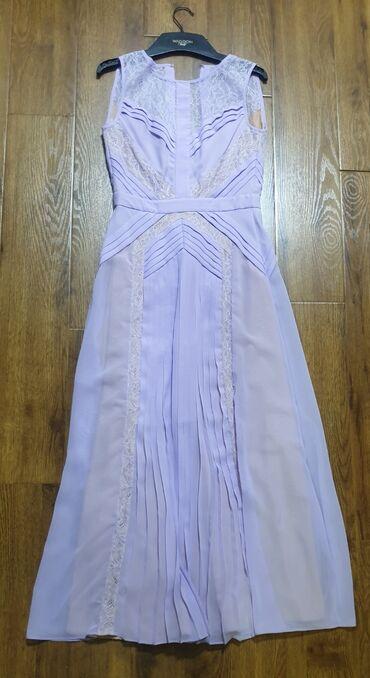 коктейльное платье синего цвета в Кыргызстан: Продаётся платье сиреневого цвета в идеальном состоянии. Размер хs-s