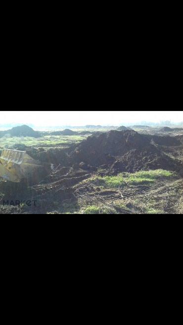 Песок, Отсев,Камень,Глина,Чернозем,Перегной,Гравий. в Бишкек