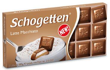 Posao u nemackoj - Srbija: Nemackoj Industriji Cokolada > Schogetten < Gladbach >