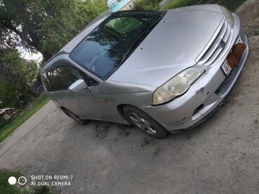 Транспорт - Каирма: Honda Odyssey 2.3 л. 2000