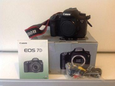 Canon 7D Κάμερα σε Ανθεμούντας