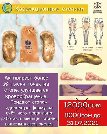 работа доставка бишкек в Кыргызстан: #СтелькиГучжэнцзиУлучшают осанку, выпрямляют позвоночник
