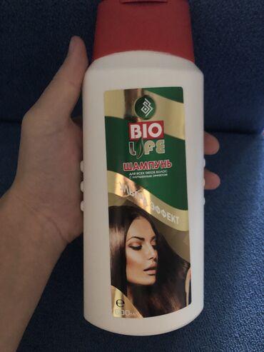 Шампунь БИОЛАЙФ подходит для всех типов волос питает и