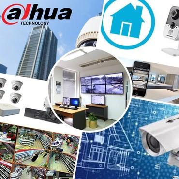 Монтаж системы видеонаблюдения, охранно-пожарная сигнализация