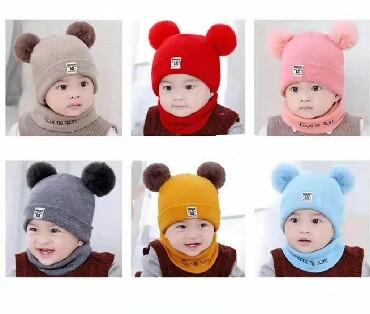 детские вязаные шапки ручной работы в Кыргызстан: Детские шапки 2в1 ( до 3-х лет)