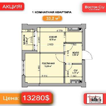 Пк в рассрочку - Кыргызстан: Продается квартира: 1 комната, 33 кв. м