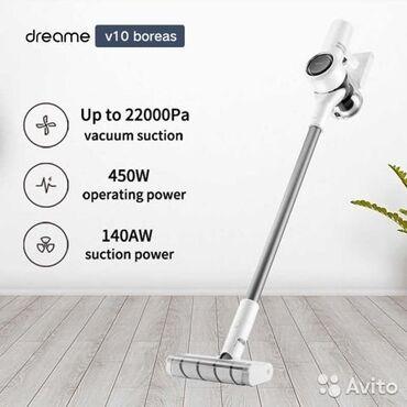 Ручной пылесос Dreame Cordless Vacuum cleaner V10 б.у в состоянии