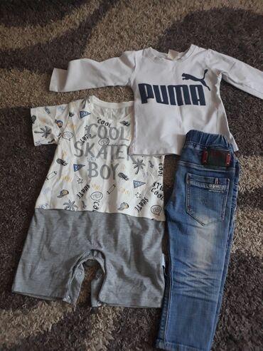 Одежда для мальчика 1,5-2года. Почти новые, состояние отличное
