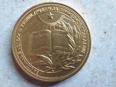изготовление медалей бишкек in Кыргызстан | АКСЕССУАРЫ ДЛЯ АВТО: Куплю для себя. На разных языках Просьба фото с двух сторон и цену пре