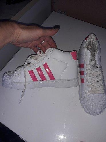 Ženska patike i atletske cipele | Irig: ADIDAS NOVE PATIKE BR.36/7