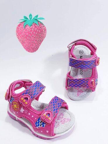 ������������������������������KaKaoTalk:za32���24������ ������������ ��� ������������ - Srbija: SNIZENJE Izuzetno lagane sandalice sa koznim anatomskim gazistem i tri