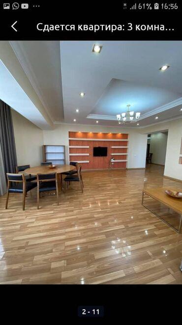 куплю 3 х комнатную квартиру в бишкеке в Кыргызстан: Сдается квартира: 3 комнаты, 137 кв. м, Бишкек